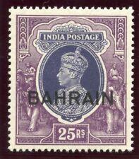 Bahrain 1938 KGVI 25r slate-violet & purple superb MNH. SG 37. Sc 37.