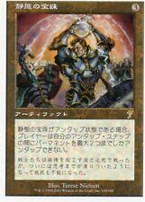 Magic Mtg Japanese 7th Edition Static Orb   near mint