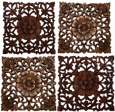 """Wood Carved Floral Wall Art. Asian Lotus Wood Wall Plaque. Brown 12"""" Set of 4"""