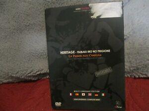 """DVD """"HERITAGE - TSUBAKI-IRO NO PRIGIONE : LA PRISON AUX CAMELIAS"""" manga"""