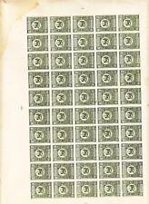 Armenia 1920 3 MNH imperf Sheet of 50 . d5508