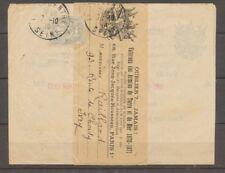 1915 1c. Blanc obl. Sur Imprimé + bande Ornée (photo), SUP X1120