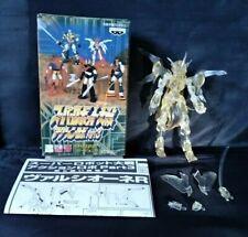 The Valsione Super Robot Wars 1999 Banpresto Model Kit Figure anime Bandai