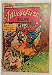 Adventure Comics #200 ! DC 1954 ! SUPERBOY ! AQUAMAN ! GREEN ARROW ! hayfamzone