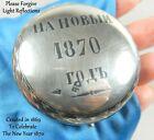 ESTATE C. 1870 RUSSIAN 84 SOLID SILVER NIELLO PILL BOX, SNUFF BOX OR VESTA  CASE
