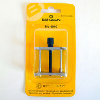 Bergeon 4040 Watch Watchmakers Watch Movement Holder Clamp 19mm - 42mm - HM4040