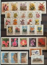 EARLY LOT VF MNH SYRIA SYRIEN SYRIE سوريا S10.42 START $0.99