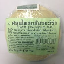 Soap Clean Wash Acne Dry Skin Thick Odor Smell Young Good Body Order In Secret