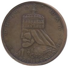 Ethiopia 1 talari 1931 Probe