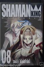JAPAN Hiroyuki Takei manga: Shaman King Kanzenban vol.8