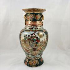 """Royal Satsuma Style Moriage Vase 12"""""""