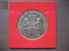 1984 5 singapore 25 years of nation-building unc
