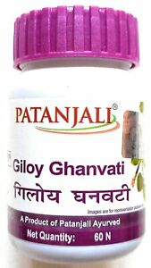 GILOY GHAN VATI 60 tab Treat fever and immunity booster Herbal