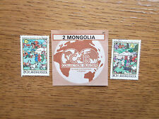 """MONGOLIA POSTAGE STAMPS x 2 1981  """"International Decade for Women"""" Ts. Davaakhuu"""
