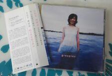 MusicCD4U CD Cheer Chen Qi Zhen - Groupies 吉他手 Taiwan Press 陳綺貞 with obi