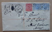 1904 NSW HOWLONG REGISTERED COVER BARRED NUMBER 317