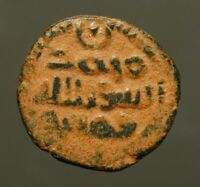 IS28-30       Umayyad, Anonymous  AE fals, Damascus mint,   circa 78 to 130's AH