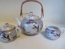 Asian Style Teapot/ Creamer & Sugar/ Used In Excellent Condition