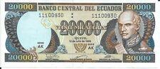 ECUADOR BILLETE 20000 SUCRES 1999 P 129