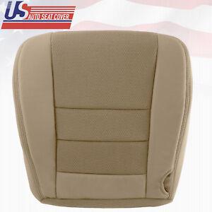 2002 - 2007 Ford F250 F350 XLT Super Duty Driver Bottom Cloth Seat Cover TAN
