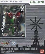 New Bandai chibi-arts Masked Kamen Rider W Cyclone Joker Painted