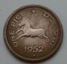 India 1 Pice 1952(B). KM#1.4.  One Cent coin. Bombay Mint. Larger date.