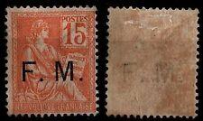 Franchise Militaire 1 : MOUCHON 15c, Neuf * = Cote 85 € / Lot Timbre France
