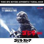 GODZILLA STORE TOHO SFX MOVIES AUTHENTIC VISUAL BOOK VOL.5 GODZILLA 1984