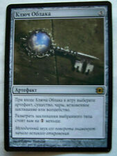 CLOUD KEY Future Sight Russian MTG Magic the Gathering NM Card