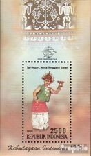 Indonesia block105 mint never hinged mnh 1995 Dances the Provinces