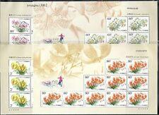 China 2003-4 Lily Stamp 4V Mini S/S Flower Plant 百合花