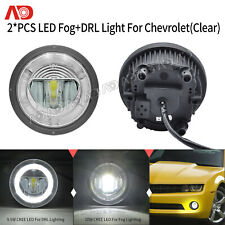 19cm DRL LED Lights Lighting Lamp Replacement For Land Rover All