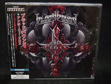 BLOODBOUND Unholy Cross JAPAN CD Dawn Of Silence Street Talk Shadowquest