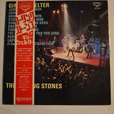 ROLLING STONES - Gimme shelter - 1971 JAPAN LP