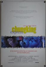 CHUNGKING EXPRESS DS ROLLED ORIG 1SH MOVIE POSTER TONY LEUNG BRIGITTE LIN (1994)