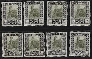 LIBYA 1921 ITALY ANCIENT GALLEY 50c Sc 27 NEVER HINGED 8 STAMPS CAT VAL