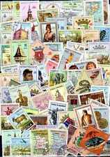 Portugal Colonies 200 timbres différents