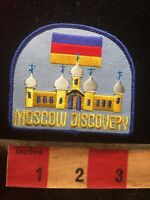 Russia MOSCOW DISCOVERY Patch - Neat Architecture - Eastern Europe Souvenir 70E3