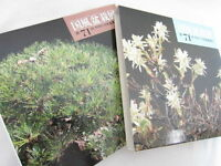 BONSAI KOKUFU Exhibition 71st Photo Art Book Japan Japanese 1997 Catalog RARE *