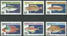 Timbres Poissons Sahara occidental ** lot 26942