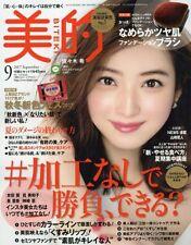 BITEKI September 2017 / Woman's Beauty Cosmetic magazine /from Japan