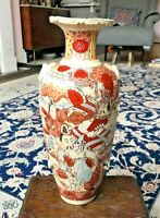 Tall Antique Signed SAMURAI SATSUMA Ware Japanese Moriage Hand Pained Vase 16""