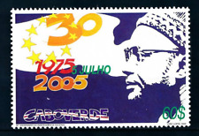 Cabo Verde - 2005 - Independence, 30th Anniversary - MNH