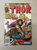 Thor The Mighty 319 Bronze Age Marvel Comics 1982 (TM01)