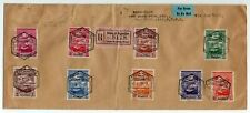 1939 MOZAMBIQUE PORTUGAL TO USA 9 COLORS FRANKING REG COVER, RARITY !