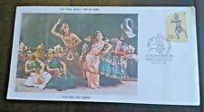 1978 India FDC - Uday Shankar First Day Cover