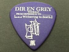 Guitar Pick Kaoru 薫 Model ESP mode of Withering to death Guitars DIR EN GREY