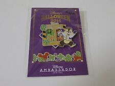 Halloween 2014 Tokyo Disney Ambassador Hotel Chip and Dale Pin Sealed New  #464