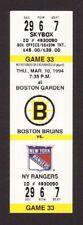 New York Rangers vs Boston Bruins 1993-94 Unused Full Hockey Ticket