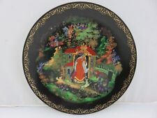 Russian Legends Second The Princess And The Seven Bogatyrs Collector's Plate Coa